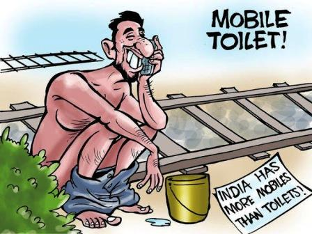 Shame, shame! New Smart Phone but No Toilet?