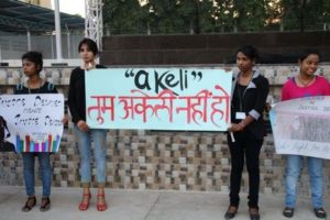 Campaign against sexual assault of minors: St Xavier's Colleges Patna