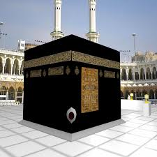Christian Teen faces jail for Kaaba post