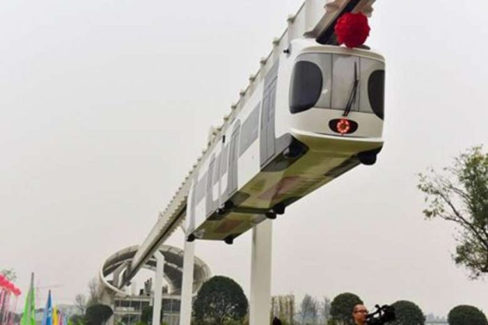 China has new 'Sky Trian'
