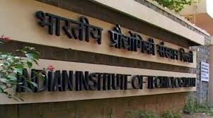 Now reservation for Girls in IIT?