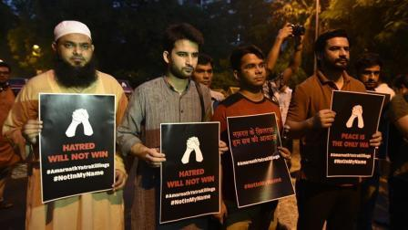 'Not in My Name' protest Amarnath killings