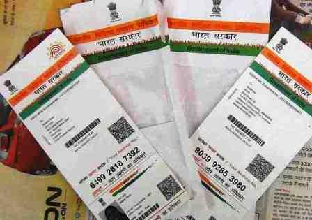 Govt cocks a snook at SC with new Aadhar Amendment Bill