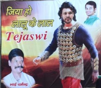 Tejaswi is RJD's Bahubali, say fans