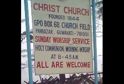 Symbol of Hope: First Church of Northeast India