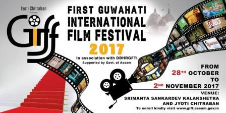 Spectacular Film Fest ends in Guwahati