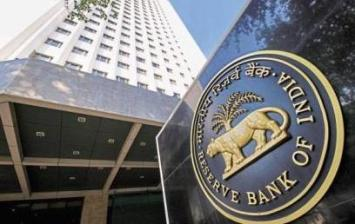 RBI inspects, fines Axis, IOB millions of rupees!