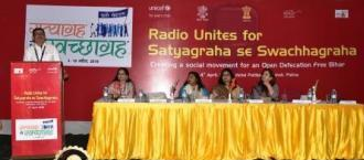 Unicef and friends say Radio will help Make Bihar 'cleaner'