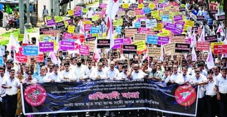 Assamese public protests 'communal' Citizenship Amendment Bill