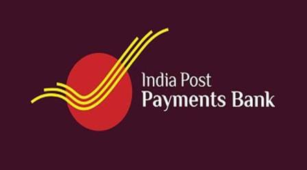 Post Office gets Banking Rejig