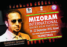 Excitement at Mizoram First International short film fest
