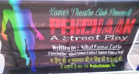 """Pehchaan"" Street Play at Patna Central Mall"